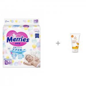Подгузники NB (0-5 кг) 90 шт. и Крем солнцезащитный для младенцев детей Weleda SPF 50 мл Merries