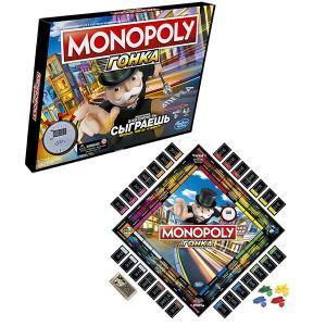 Настольные игры Hasbro Monopoly