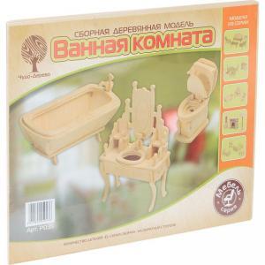 Деревянный конструктор  Ванная комната Wooden Toys