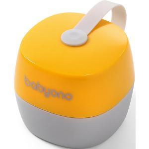 Футляр для пустышек  Natural Nursing жёлтый BabyOno. Цвет: желтый