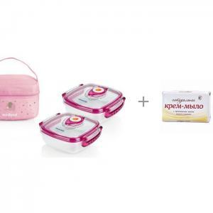 Термосумка Pack-2-Go Hermisized с 2 контейнерами и крем-мыло 90 г Невская Косметика Miniland