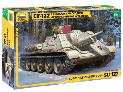 Сборная модель Советская самоходная артиллерийская установка СУ-12 Звезда