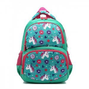 Школьный рюкзак RU1918 4all