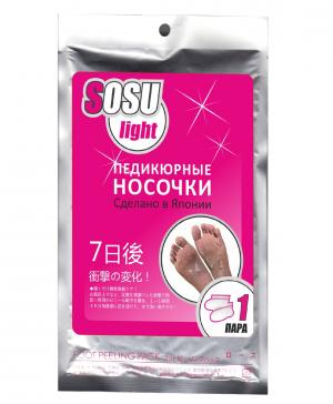 Носки для педикюра Sosu