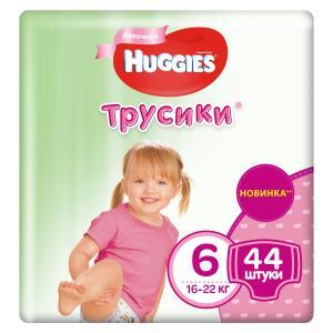 Трусики-подгузники  Pants 6 для девочек (16-22 кг) 44 шт. Huggies