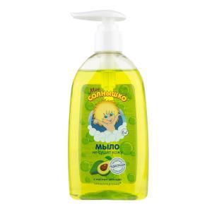 Жидкое мыло  с маслом авокадо, 3 месяцев, 300 мл Мое Солнышко
