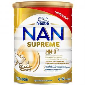 Заменитель молока  Supreme с рождения, 800 г Nan
