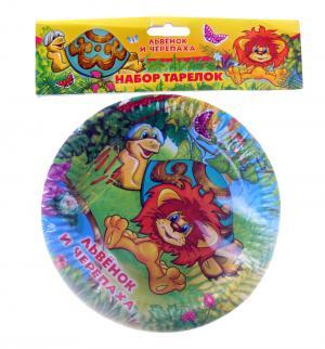 Набор тарелок  Львенок и черепаха Веселый праздник