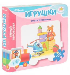 Книжка-игрушка  «Мини игрушки (умный паровозик)» 1+ Step Puzzle