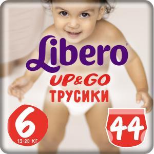 Трусики  Up&Go 6 (13-20 кг) 44 шт. Libero