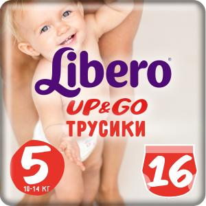 Трусики  Up&Go 5 (10-14 кг) 16 шт. Libero