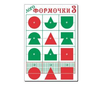 Деревянная игрушка  Логоформочки 3 с держателями Игры Воскобовича