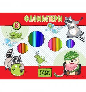 Фломастеры  Забавные животные 18 цветов Hatber
