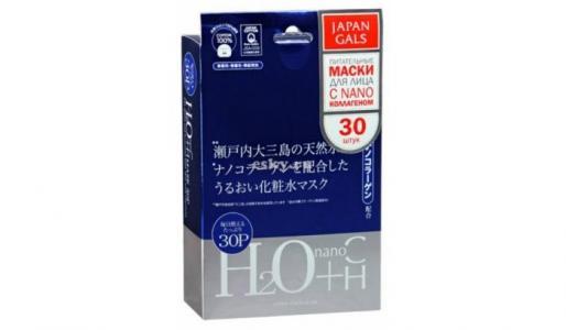 Маска Водородная вода + Нано-коллаген 30 шт. Japan Gals