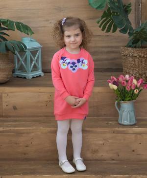 Платье-туника , цвет: коралловый The hip!