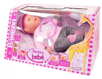 Кукла-пупс Bambina Bebe 40 см Dimian