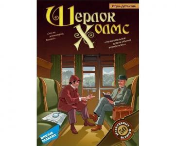 Настольная игра Шерлок Холмс 1405H Dream makers