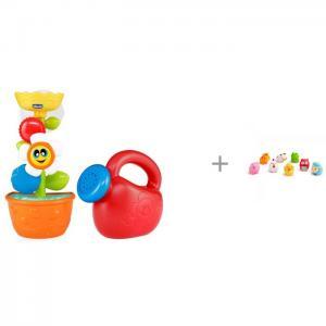 Игрушка Лейка с цветком Bath Flower и игрушки для ванны Munchkin Ферма Chicco