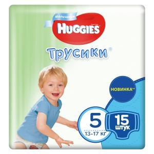 Трусики-подгузники  Pants 5 для мальчиков (13-17 кг) 15 шт. Huggies
