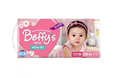 Подгузники  Extra dry для девочек (5-10 кг) 44 шт. Beffys