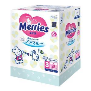 Подгузники  (6-11 кг) шт. Merries