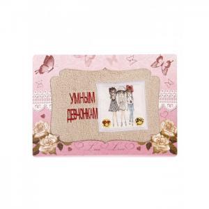 Полотенце махровое в подарочной упаковке Умным девчонкам 40x70 Dream Time