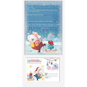 Новогодний набор Fenix-present Дедушка Мороз на катке Феникс-Презент