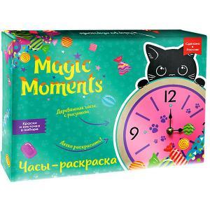 Часы-раскраска  Котик Magic Moments