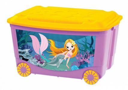 Ящик для игрушек  С аппликацией, цвет: сиреневый Бытпласт