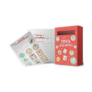 Набор для творчества Cute'n Clever Почта Деду Морозу Cute'n. Цвет: разноцветный