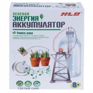 Набор Зеленая энергия Аккумулятор Ocie