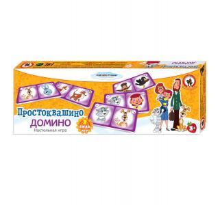 Настольная игра  Домино Простоквашино Русский Стиль