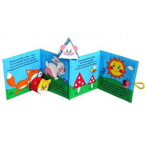 Развивающая книжка  Кошки-мышки Мякиши