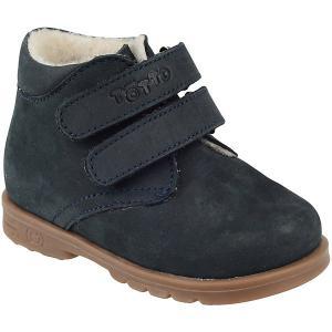 Ботинки Тотто. Цвет: темно-синий