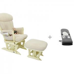 Кресло для мамы  Rose GC75 с шезлонгом BabyBjorn Balance Soft Cotton Jersey Tutti Bambini