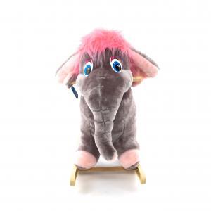 Качалка  Слон, Тутси