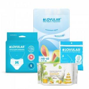 Набор для сумки в роддом Солнечная серия Lovular
