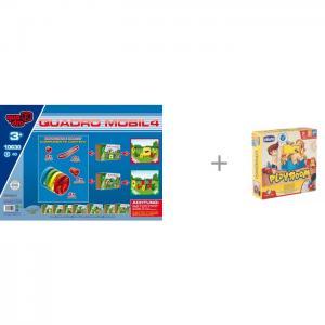 Конструктор  Mobile 4 19 элементов и Chicco Настольная игра Toy Playroom Quadro