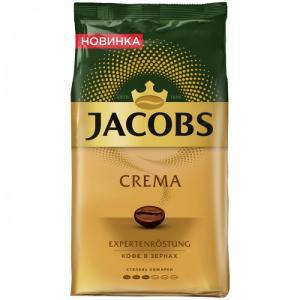 Кофе в зернах Crema 1 кг Jacobs