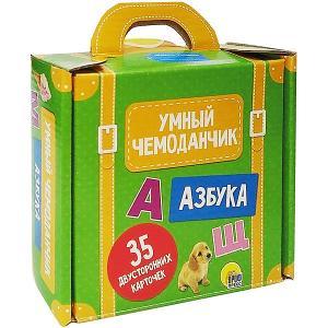Умный чемоданчик Азбука Проф-Пресс