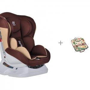 Автокресло  GM0921 и Органайзер для автомобиля детский Bradex Машины Farfello