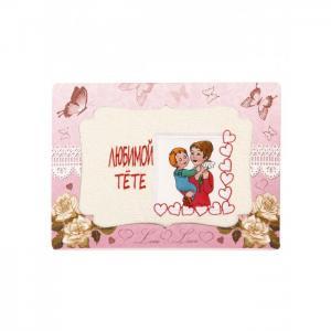 Полотенце махровое в подарочной упаковке Любимой тете 40x70 Dream Time