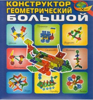 Развивающая игра  Конструктор геометрический большой Корвет