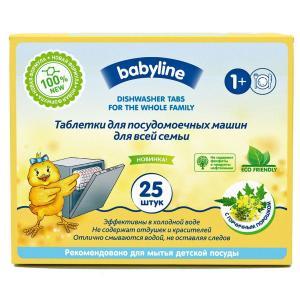 Таблетки  для посудомоечных машин, 25 шт Babyline