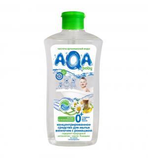 Средство-концентрат AQA baby для мытья ванночек с ромашкой, 500 мл