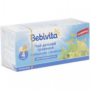 Чай травяной  Липовый цвет, 20 г Bebivita