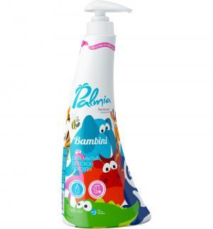 Средство Для мытья детской посуды  Palmia Bambini, 500 мл Wellery