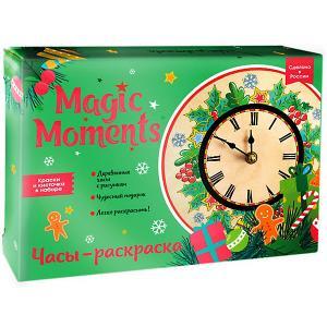 Часы-раскраска  Новогодний набор Magic Moments
