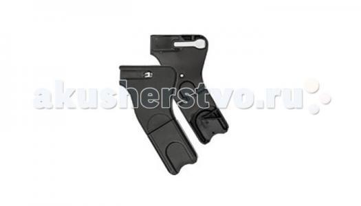 Адаптор для люльки к коляскам Litetrax 3, 4, 4 Air /Accessory Adapter V2 Joie