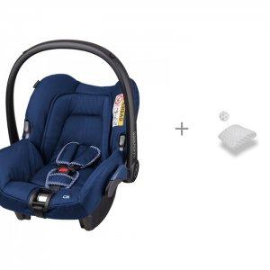 Автокресло  Citi и дождевик Raincover BB Car Seat Maxi-Cosi
